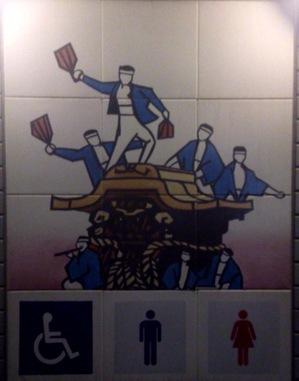 岸和田トイレ.jpg