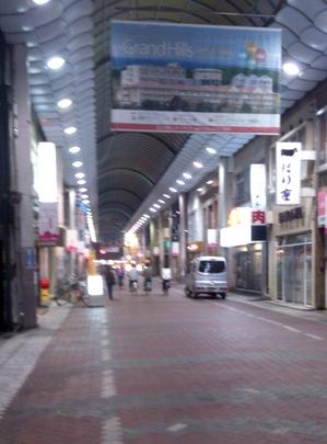 岸和田商店街.jpg