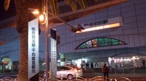 岸和田駅.jpg