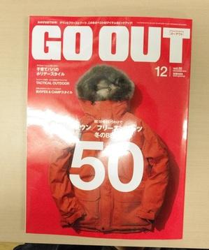 goout12.jpg