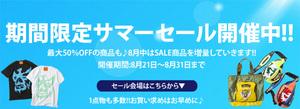 sm-sale1.jpg
