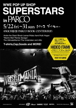 wweparco_ad01.01-480x679.jpg
