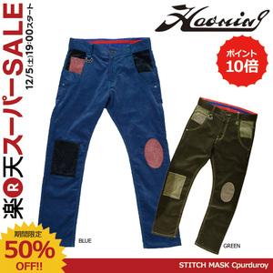 stitchc2.jpg
