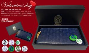 gift-wallet.jpg