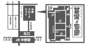 map_inside.png