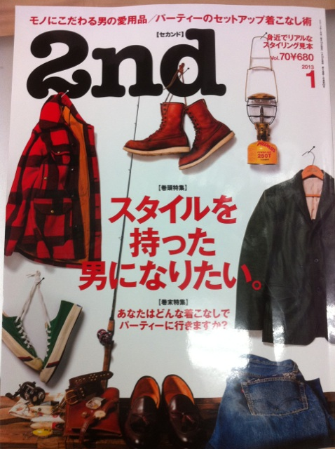 http://www.haoming.jp/news/121203_2.jpg