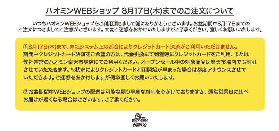 http://www.haoming.jp/news/DHBkk3nVwAEDbyt.jpg