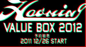 value2012.jpg