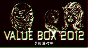 valuebox2012_バナー.jpg