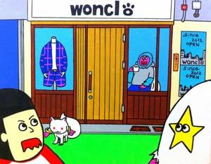 wonclo.jpg